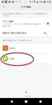 LINEの日本語通知が可能な格安最強スマートウォッチ Amazfit Bip