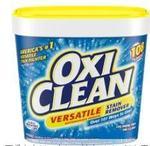 オキシクリーンEXは洗濯機の汚れも根こそぎ!楽天やAmazonでも購入できます