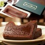 テリーヌドゥショコラ:究極のチョコレートケーキ