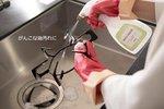 最強の油汚れ用洗剤:ダスキンのプロ用キッチン洗剤