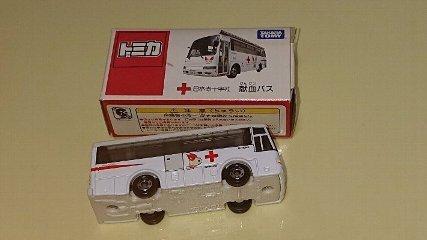 献血バス ミニカー.JPG