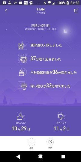 Screenshot_20181105-212352.jpg