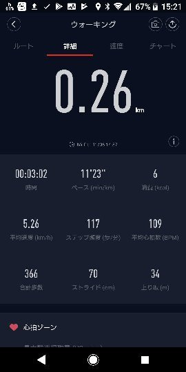 Screenshot_20181106-152145.jpg